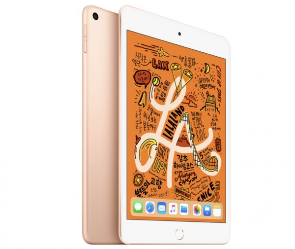 iPad mini Wi-Fi 64GB Gold MUQY2KH/A