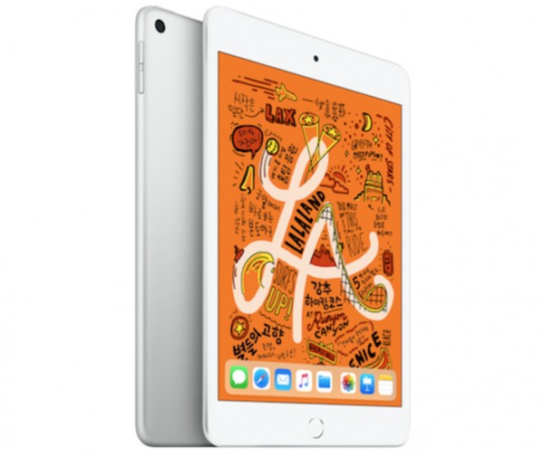 iPad mini Wi-Fi 64GB Silver MUQX2KH/A