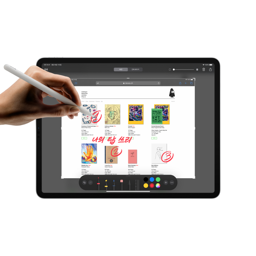 iPad Pro 12.9 Wi-Fi 512GB 실버 MXAW2KH/A