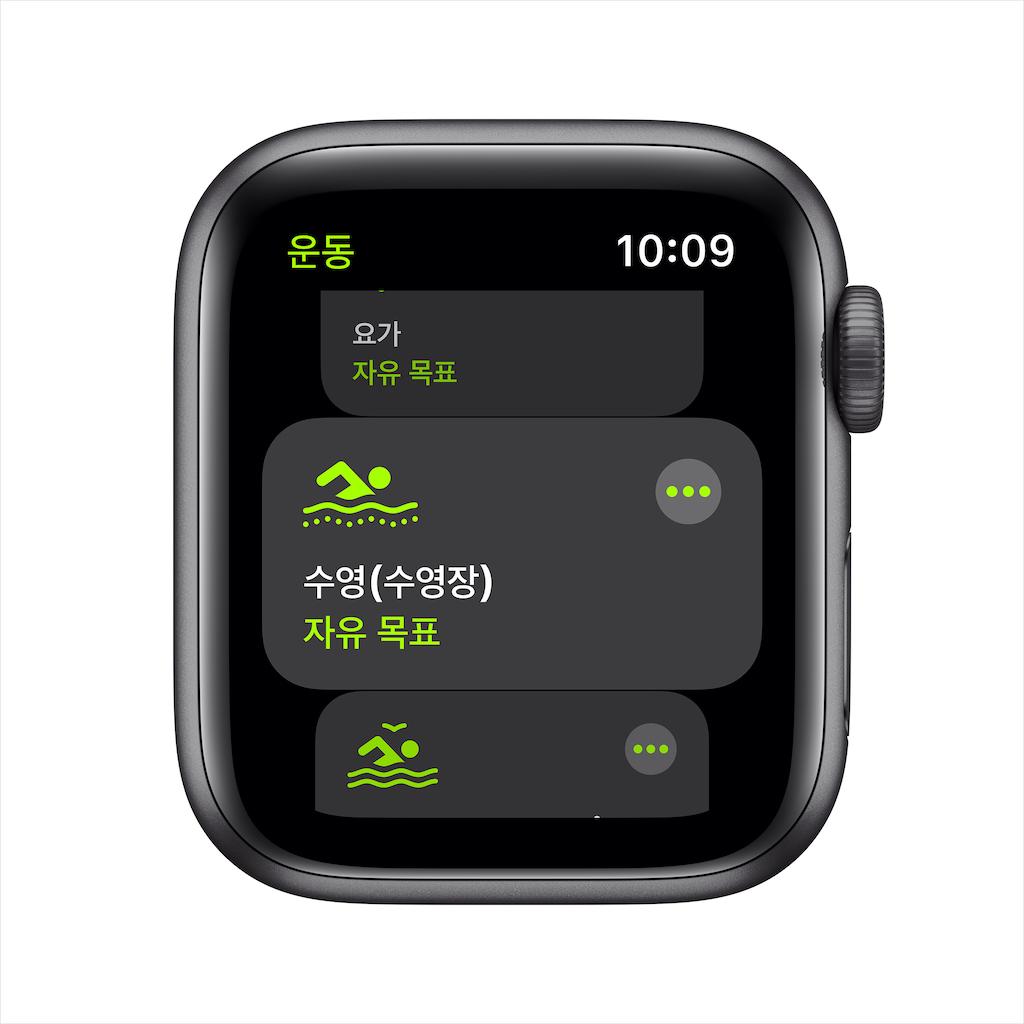 Apple Watch Series SE GPS 40mm 스페이스 그레이 알루미늄 케이스와 블랙 스포츠밴드 MYDP2KH/A