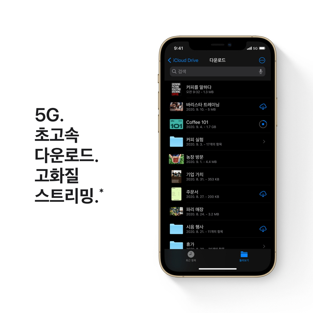 iPhone 12 Pro 128GB 그래파이트 MGMK3KH/A