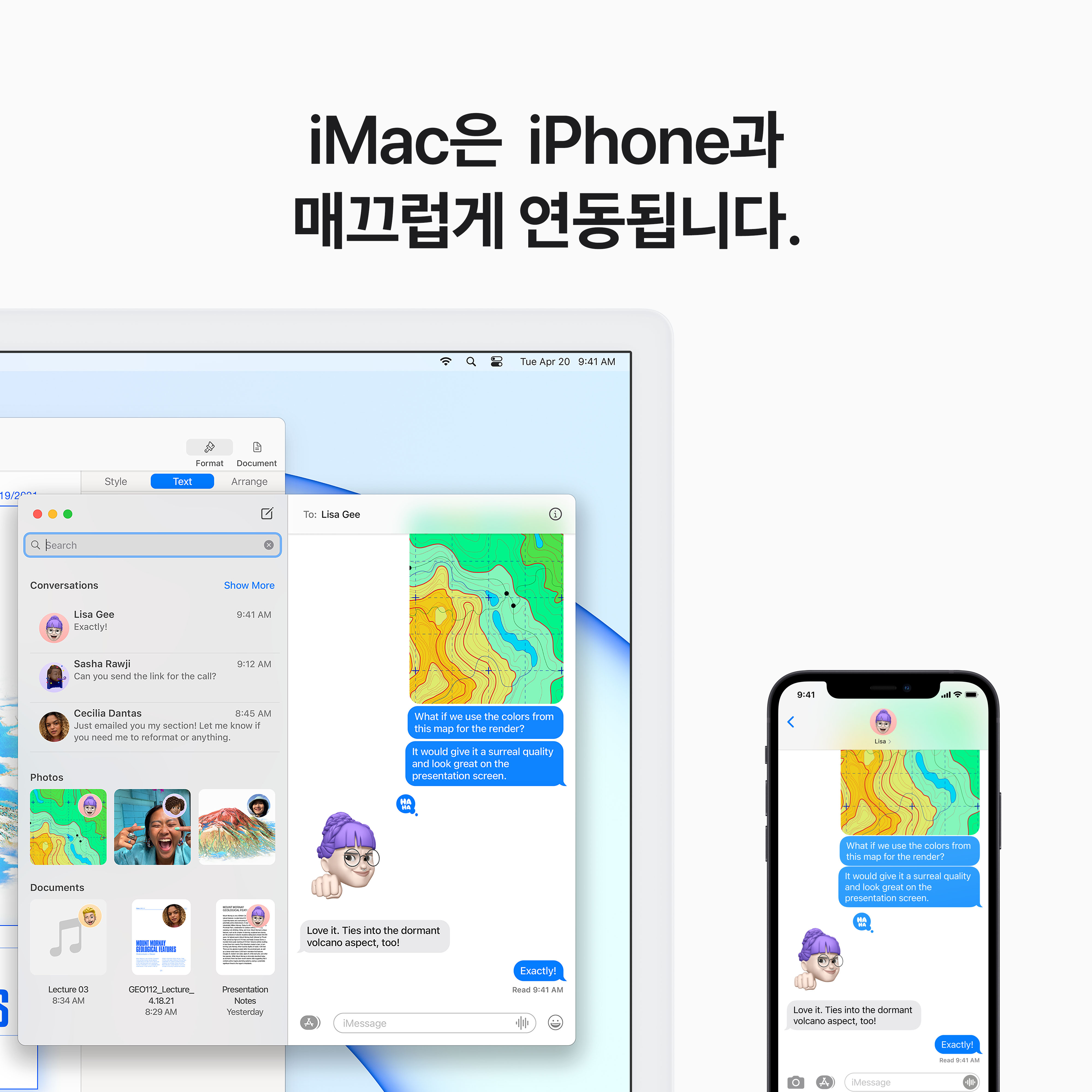 iMac 24 8C CPU/8C GPU/8GB/256GB 실버 MGPC3KH/A