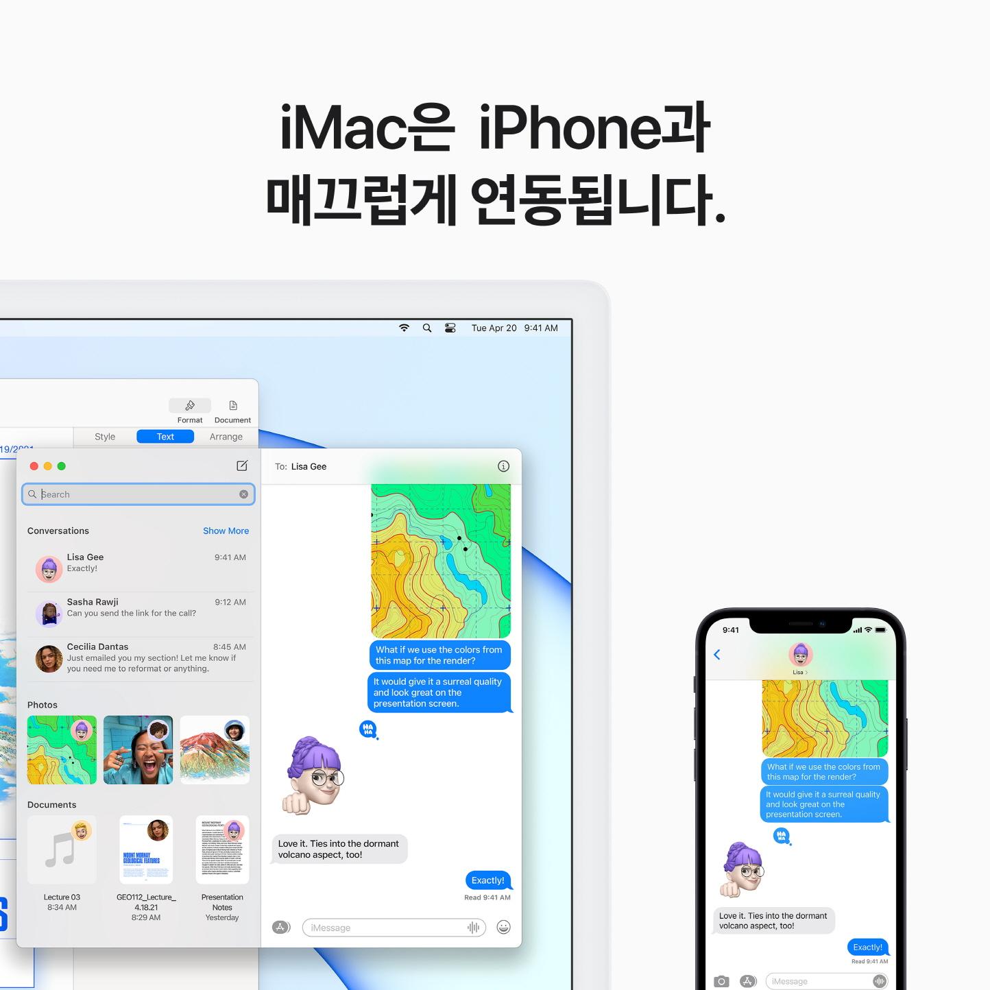iMac 24 8C CPU/8C GPU/8GB/256GB 블루 MGPK3KH/A
